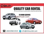 Elite Rent a Car Service in Bangladesh